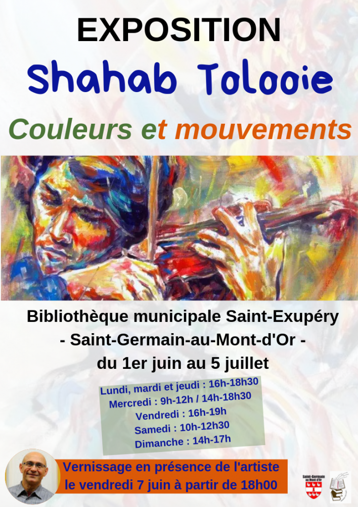 EXPOSITION(1)